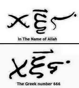 allah666